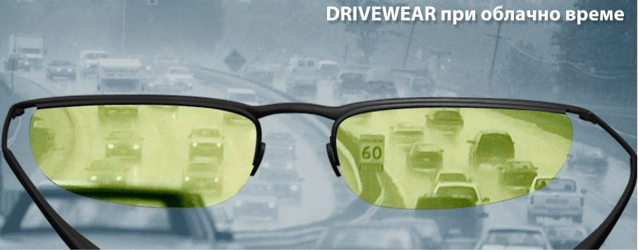 drivewear-stakla-za-ochila