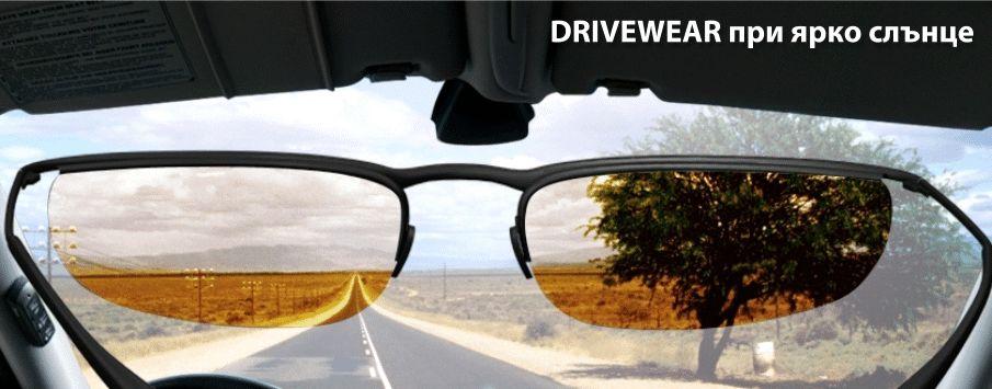 drivewear-stakla-za-ochila2